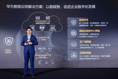 "Steven Zhao, Vice President of Huawei's Data Communication Product Line, is delivering a keynote speech entitled ""Go Digital Faster with the Intelligent Cloud-Network""."