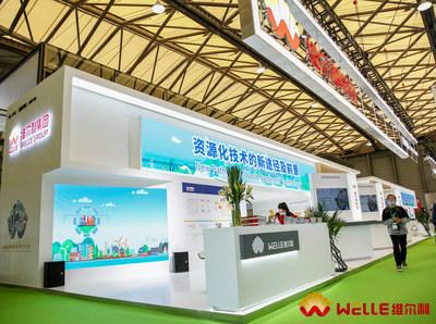 La foto muestra los stands de WELLE Group durante la IE EXPO CHINA 2021 celebrada en Shanghái, China, del 20 al 22 de abril. (PRNewsfoto/Xinhua Silk Road)