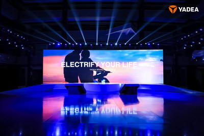 """Global leading electric two-wheel vehicle brand, Yadea held a global press conference themed """"electrify your life"""" on April 15."""