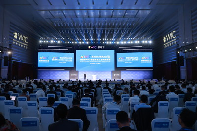 The_site_of_the_5th_World_Intelligence_Congress