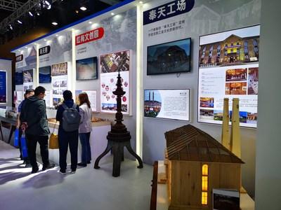 El 13 de mayo de 2021 se llevaron a cabo en Shenyang la Renovación Urbana de Liaoning y la 9.ª Exposición Internacional de Arquitectura Moderna de China (Shenyang). (PRNewsfoto/The Information Office of Shenyang People's Government)