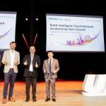 La sesión de red inteligente en la nube UBBF 2021 celebrada con éxito en Dubái